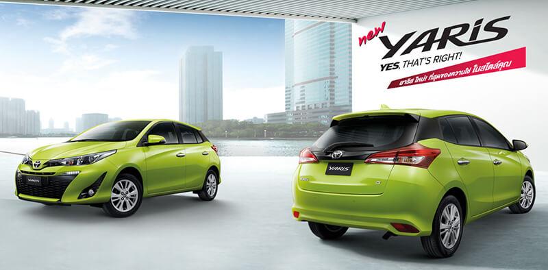 Photo of Toyota Yaris ราคา โตโยต้า ยาริส ตารางราคา ผ่อน ดาวน์