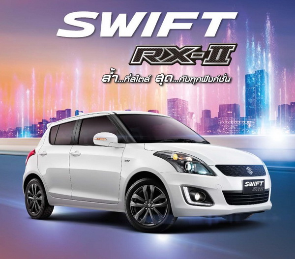 Photo of ราคา ซูซูกิ สวิฟท์ – New Suzuki Swift