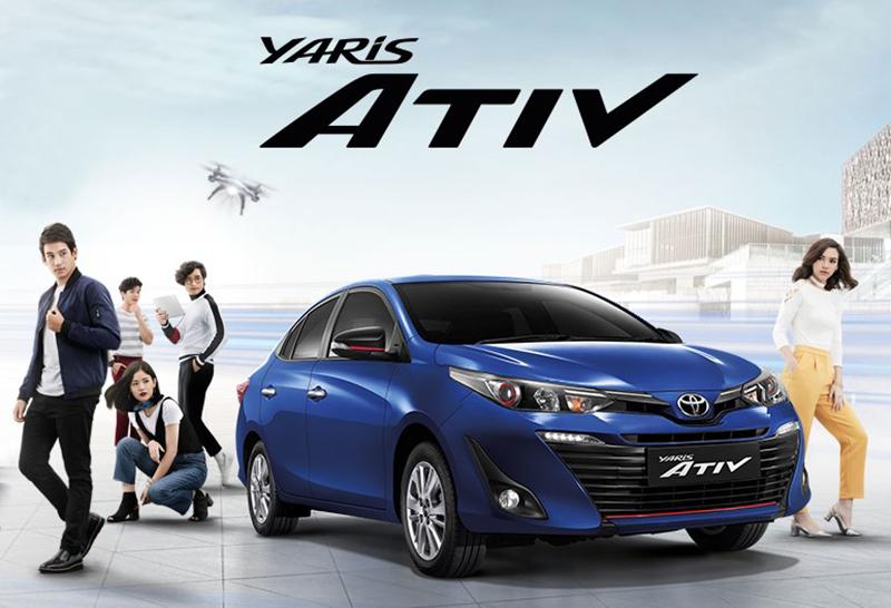Photo of โตโยต้า ยาริส เอทีฟ Toyota Yaris ATIV