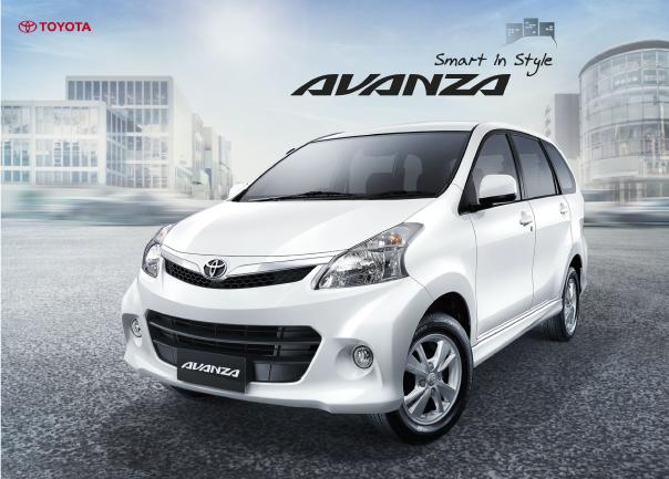 Photo of โตโยต้า อแวนซ่า Toyota Avanza