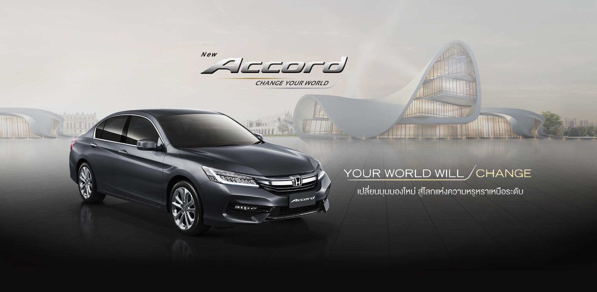 Photo of ฮอนด้า แอคคอร์ด All New Honda Accord