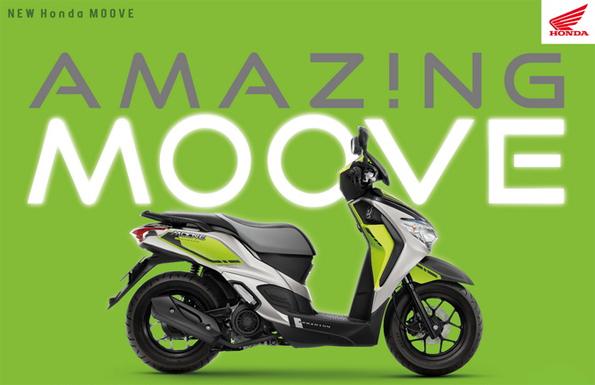 Photo of ฮอนด้า มูฟ Honda Moove ราคา