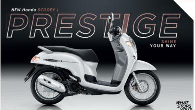 Photo of Honda Scoopy i ราคา ฮอนด้า สกู๊ปปี้ ไอ  2020-2021 ราคา