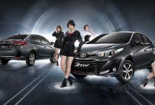 Photo of ตารางผ่อน โตโยต้า ยาริส  เอทีฟ  New Toyota Yaris ATIV 2020-2021